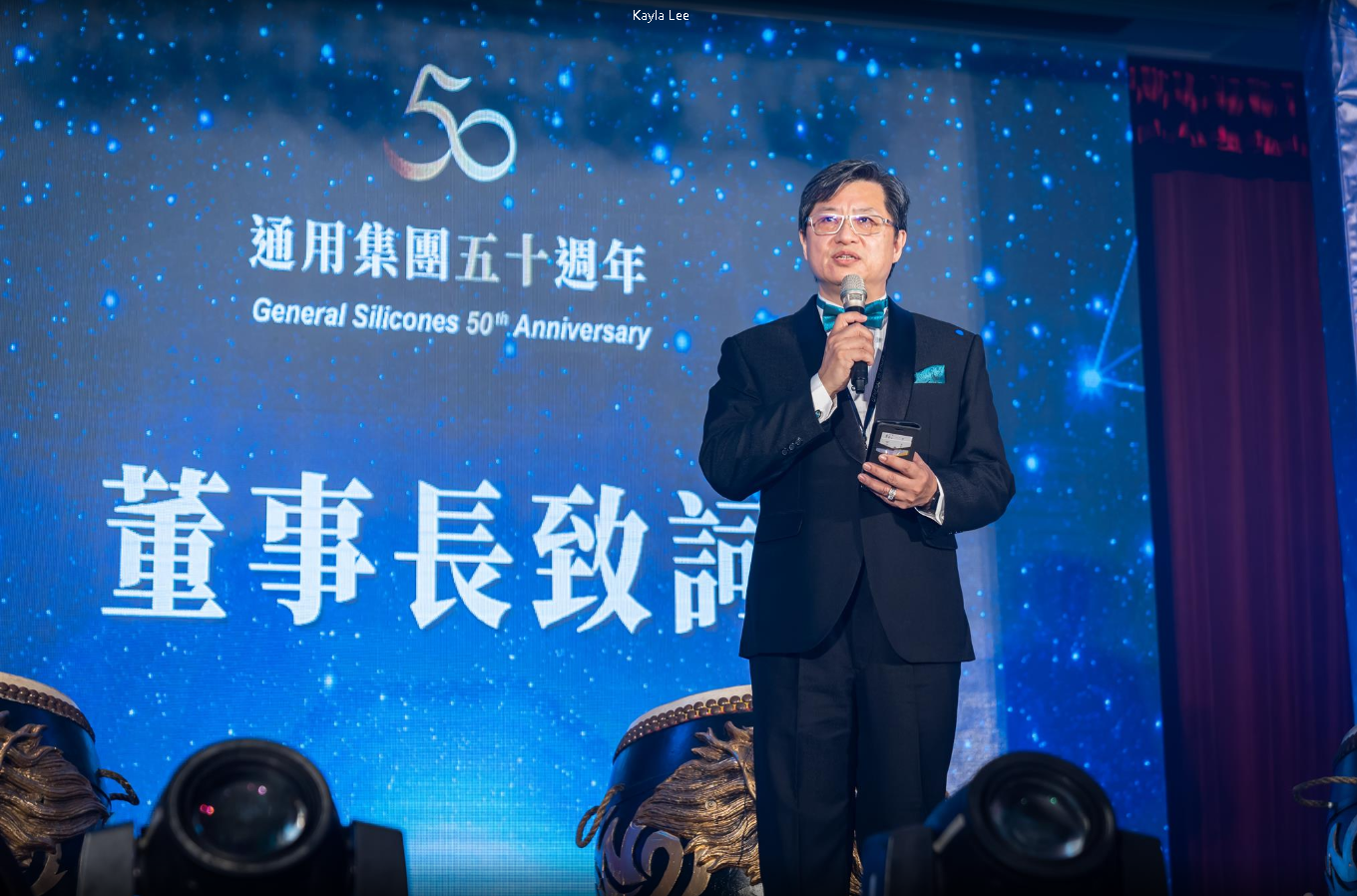 General Silicones 50th Anniversary