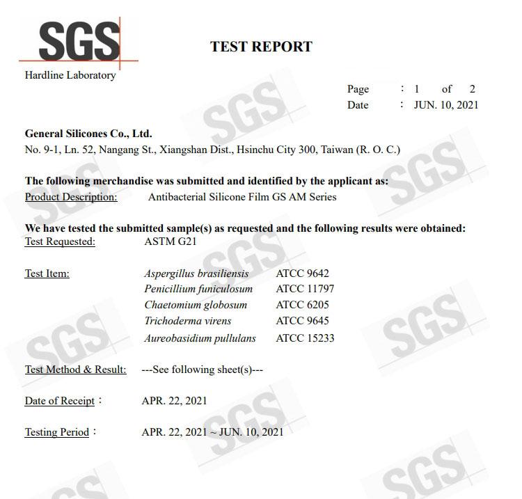 ASTM G21 test